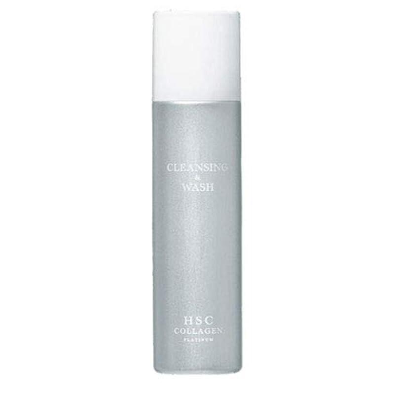 まとめるあなたが良くなります影のあるアリミノ 塗るサプリ クレンジング&洗顔 180g