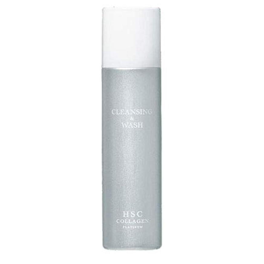 モチーフエゴイズム電気陽性アリミノ 塗るサプリ クレンジング&洗顔 180g
