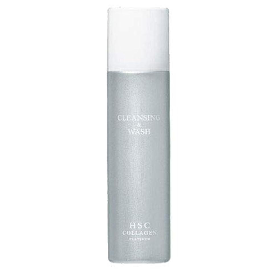 ラテン受け入れパークアリミノ 塗るサプリ クレンジング&洗顔 180g