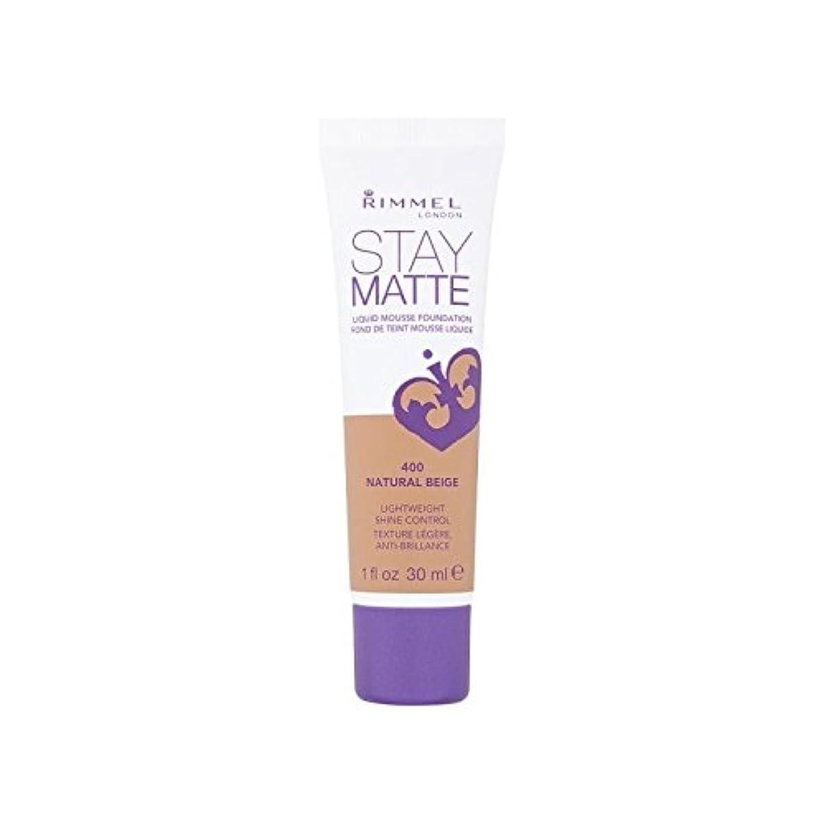 どちらもデンマークリストリンメルステイマット基盤自然ベージュ x4 - Rimmel Stay Matte Foundation Natural Beige (Pack of 4) [並行輸入品]