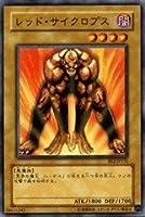 【遊戯王シングルカード】 《ビギナーズ・エディション2》 レッド・サイクロプス ノーマル be2-jp131