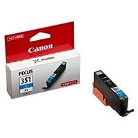 (業務用セット) キャノン Canon インクジェットカートリッジ BCI-351XLC シアン(大容量) 1個入 【×2セット】 AV デジモノ パソコン 周辺機器 インク インクカートリッジ トナー インク カートリッジ キャノン(CANON)用 [並行輸入品]