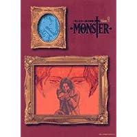 MONSTER完全版 volume.9 (ビッグコミックススペシャル)