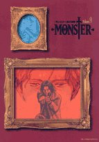 MONSTER完全版 volume.9 (ビッグコミックススペシャル)の詳細を見る