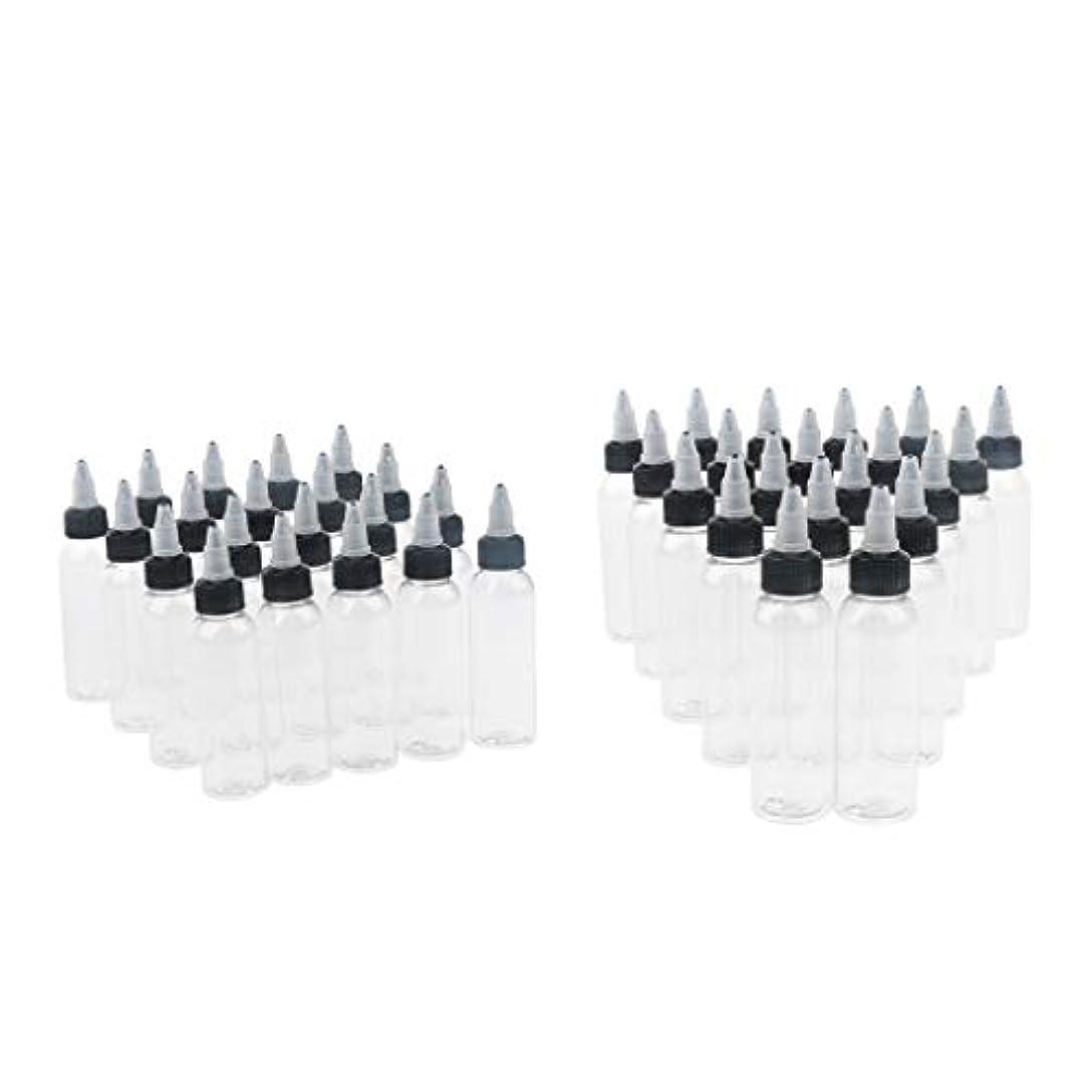 宮殿スキャンダラス前文dailymall ペイントボトル 60ミリリットル ツイストトップキャップ先端 溶剤 油 塗料 インク 液体 エッセンス