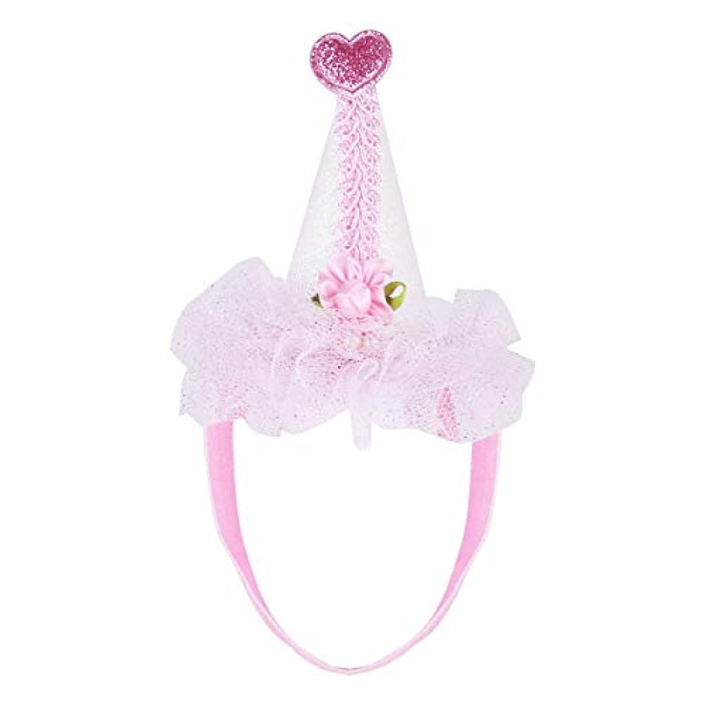 CHICTRY ベビー 女の子 誕生日 コーンハット グリッター 愛らしいピンクレース プリンセス ヘッドバンド 王冠 帽子 ヘアアクセサリー ハロウィン コスプレ パーティー用品 写真小道具