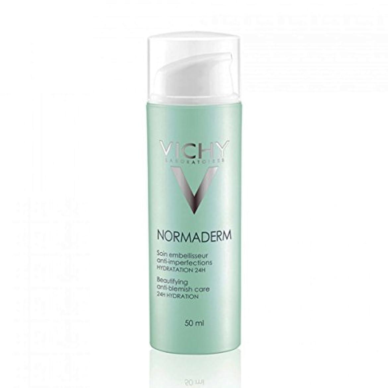共和国一目着るVichy Normaderm Anti Imperfection Hydrating Cream 50ml [並行輸入品]