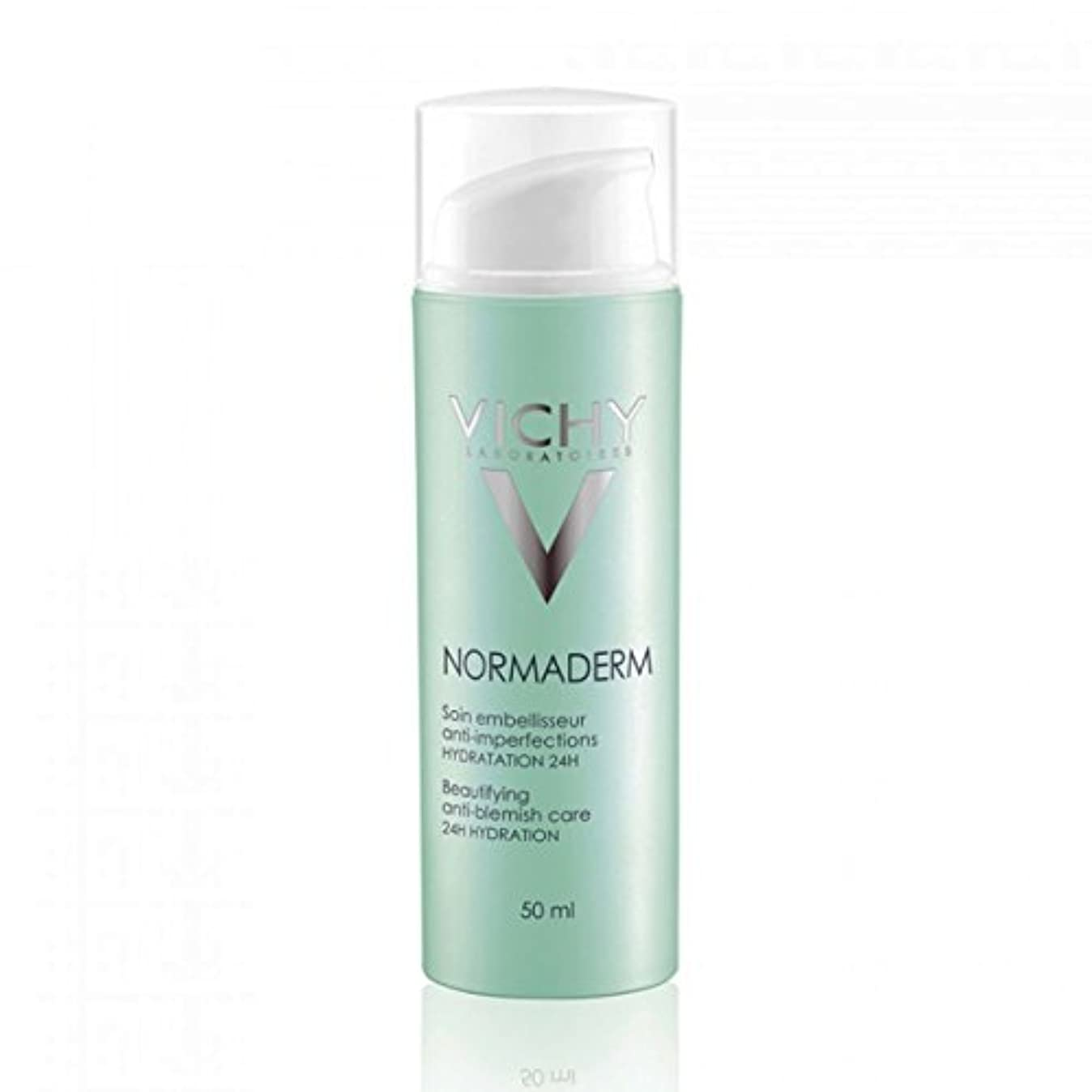 膿瘍説明証明書Vichy Normaderm Anti Imperfection Hydrating Cream 50ml [並行輸入品]