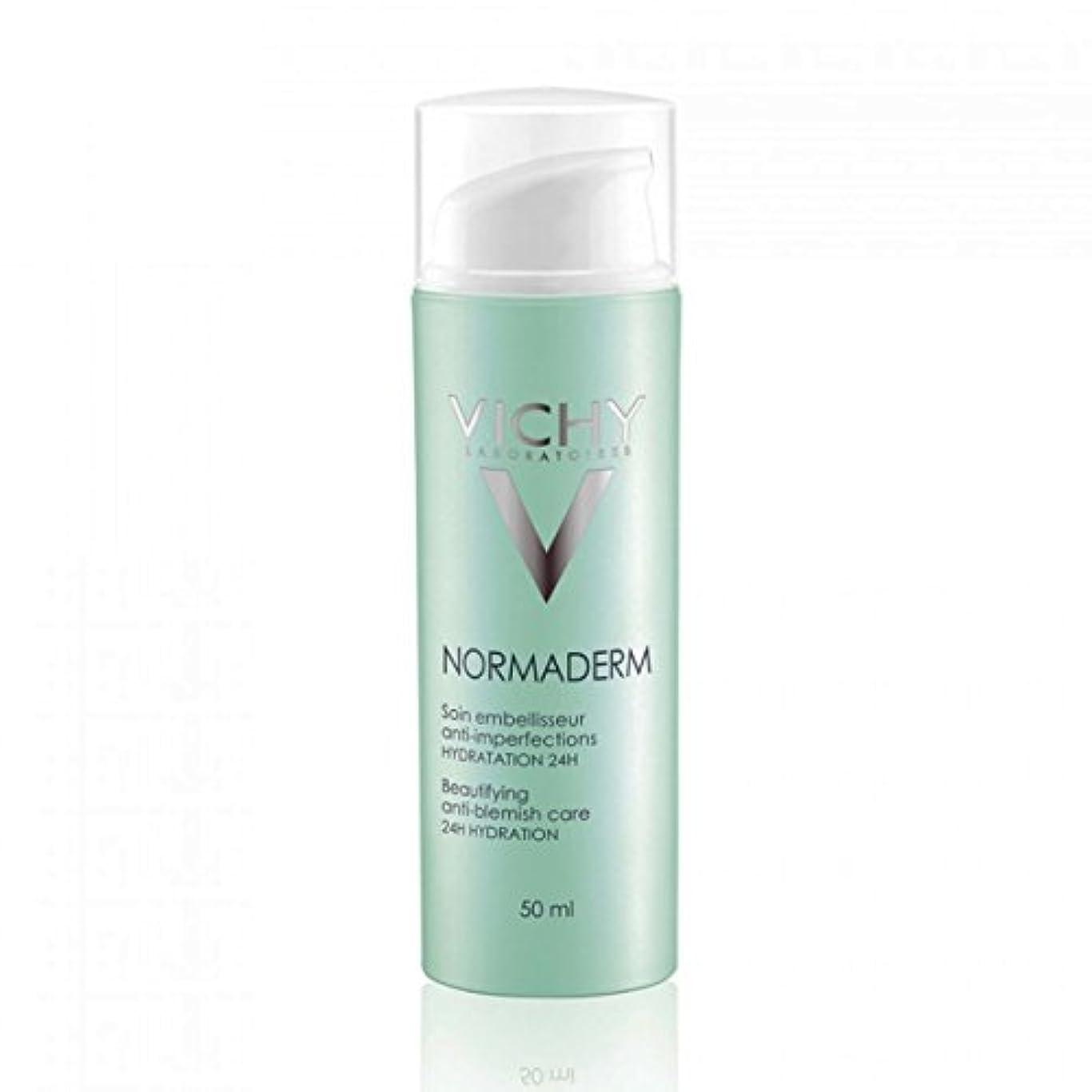 Vichy Normaderm Anti Imperfection Hydrating Cream 50ml [並行輸入品]