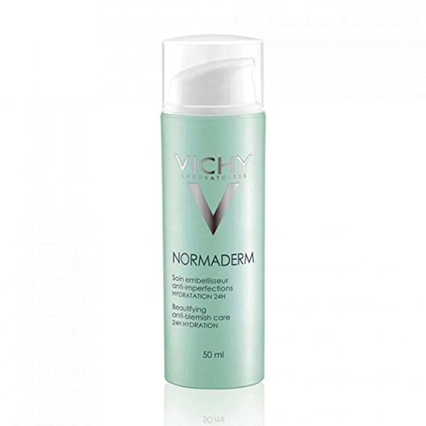 乳白色教育する明快Vichy Normaderm Anti Imperfection Hydrating Cream 50ml [並行輸入品]
