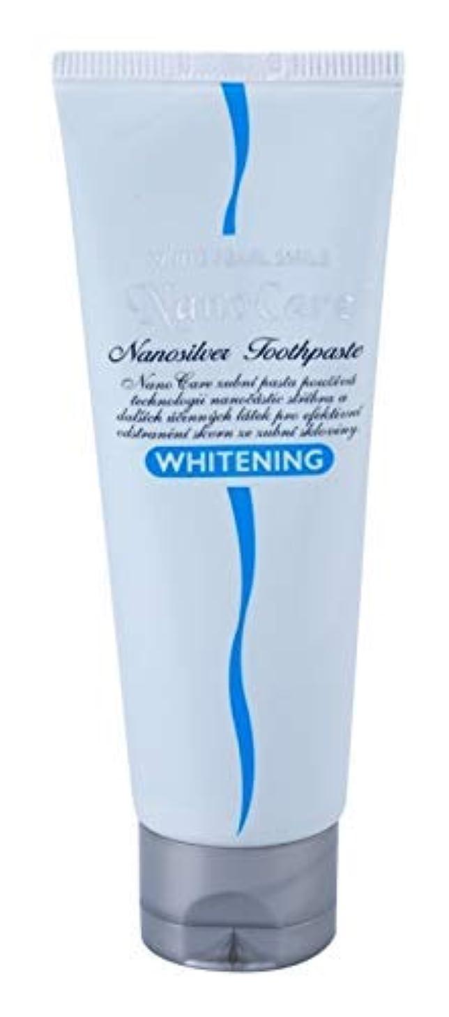 不平を言う自己ウナギNano Care Silver Whitening Toothpaste with colloidal silver 100 ml Made in Korea / コロイド銀100ミリリットルのナノケアシルバーホワイトニング...