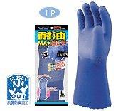 川西工業 オールコート手袋 耐油マックスロング 2303 LL ブルー