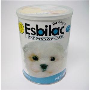 共立製薬 エスビラック パウダー 犬用 340g【ペット用品】 ds-1280050