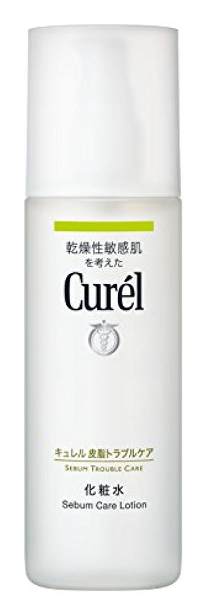 朝アイデアスキャンダルキュレル 皮脂トラブルケア化粧水 150ml