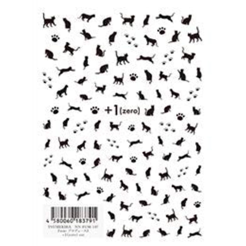証書出版動物園ツメキラ Fumiプロデュース3 プラスワン(ゼロ) キャット NN-FUM-107