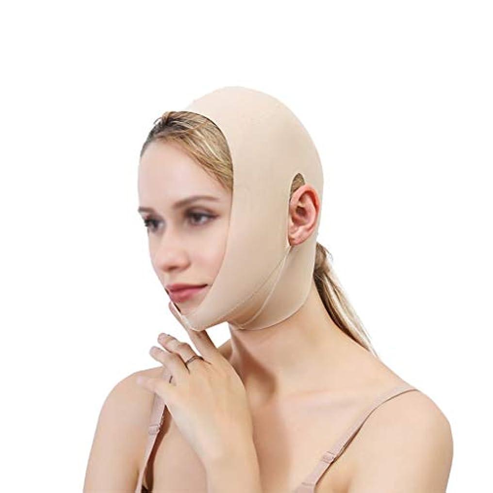 放出警告香りXHLMRMJ フェイスリフティングに適したあご吊りベルト、あご吊りベルト、薄手、通気性、顔面減量
