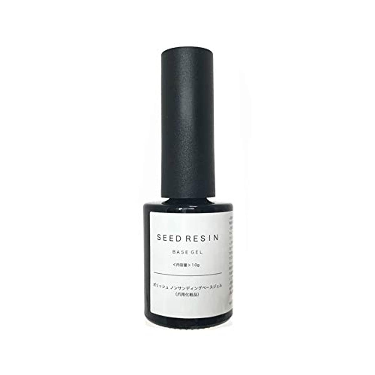 南タックルオアシスSEED RESIN(シードレジン) ジェルネイル ポリッシュ ノンサンディング ベースジェル 10g 爪用化粧品 日本製