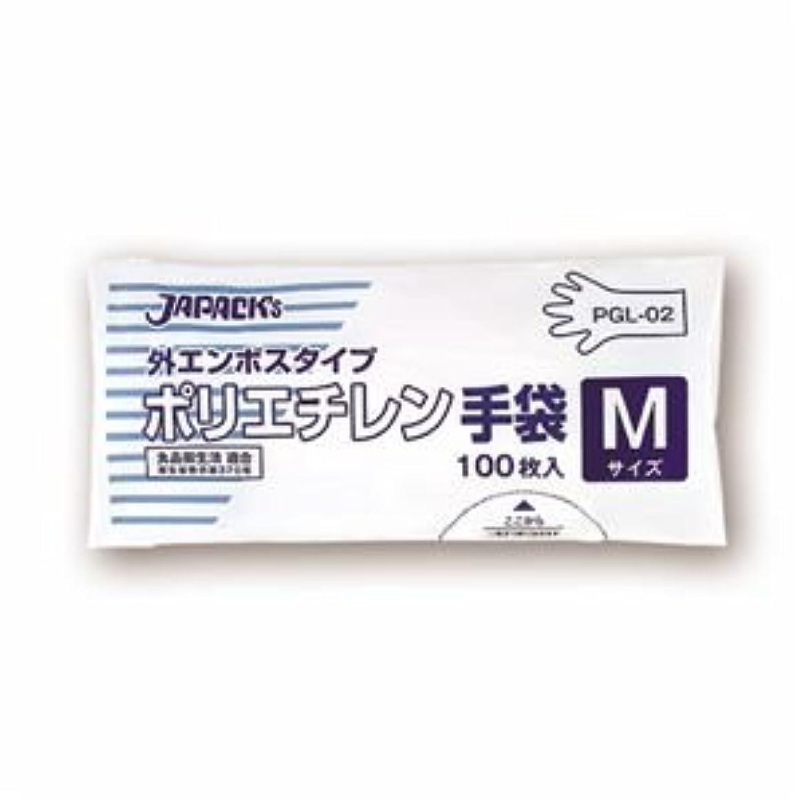 マーケティング金額血色の良い(まとめ) ジャパックス 外エンボスタイプ LDポリエチレン手袋 M PGL-02 1パック(100