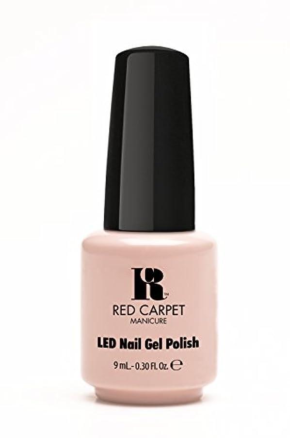 傭兵ヒョウ絞るRed Carpet Manicure - LED Nail Gel Polish - Creme de la Creme - 0.3oz / 9ml
