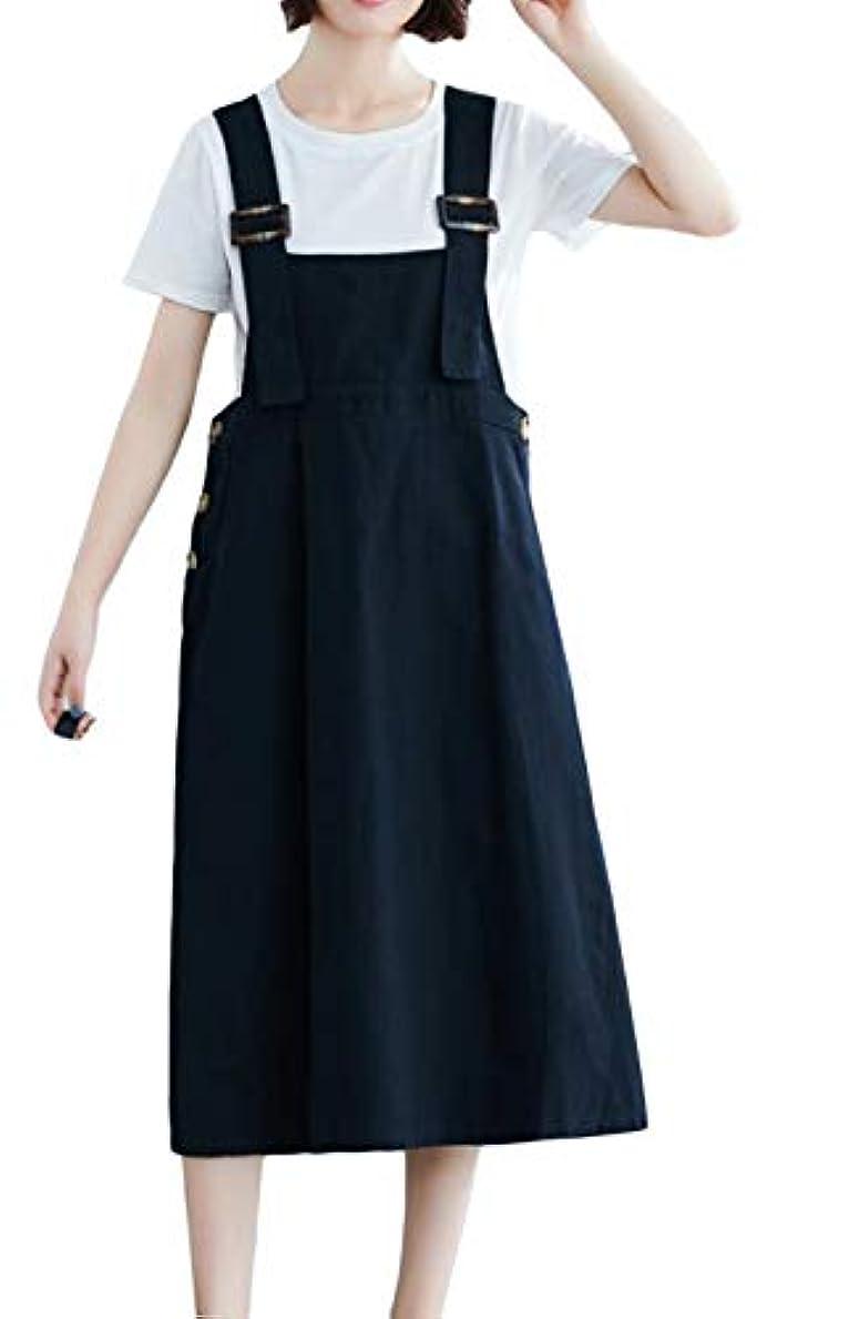 講義指導する愛[BSCOOL]サロペット レディース ワンピース 膝丈 オールインワン ゆったり 無地 大きいサイズ 韓国 オーバーオール ファッション 着痩せ 夏 通学 ロングワンピース