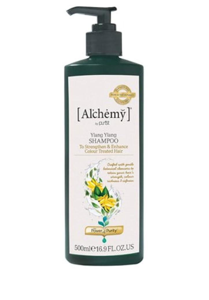 部分的に試み食器棚【Al'chemy(alchemy)】アルケミー イランイランシャンプー(Ylang Ylang Colour Care Shampoo)(カラーした髪用)500ml
