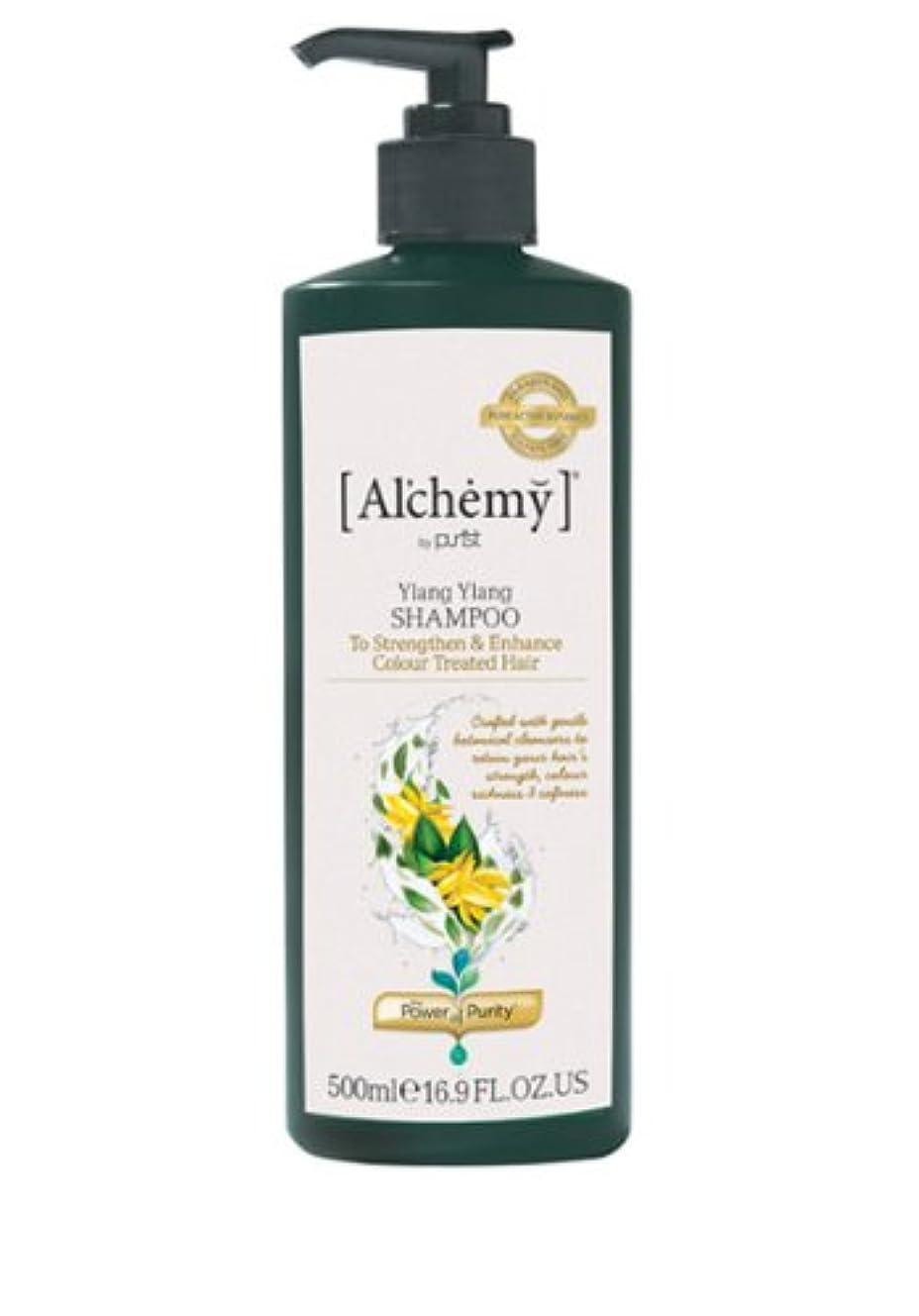 モス魅力変形【Al'chemy(alchemy)】アルケミー イランイランシャンプー(Ylang Ylang Colour Care Shampoo)(カラーした髪用)500ml
