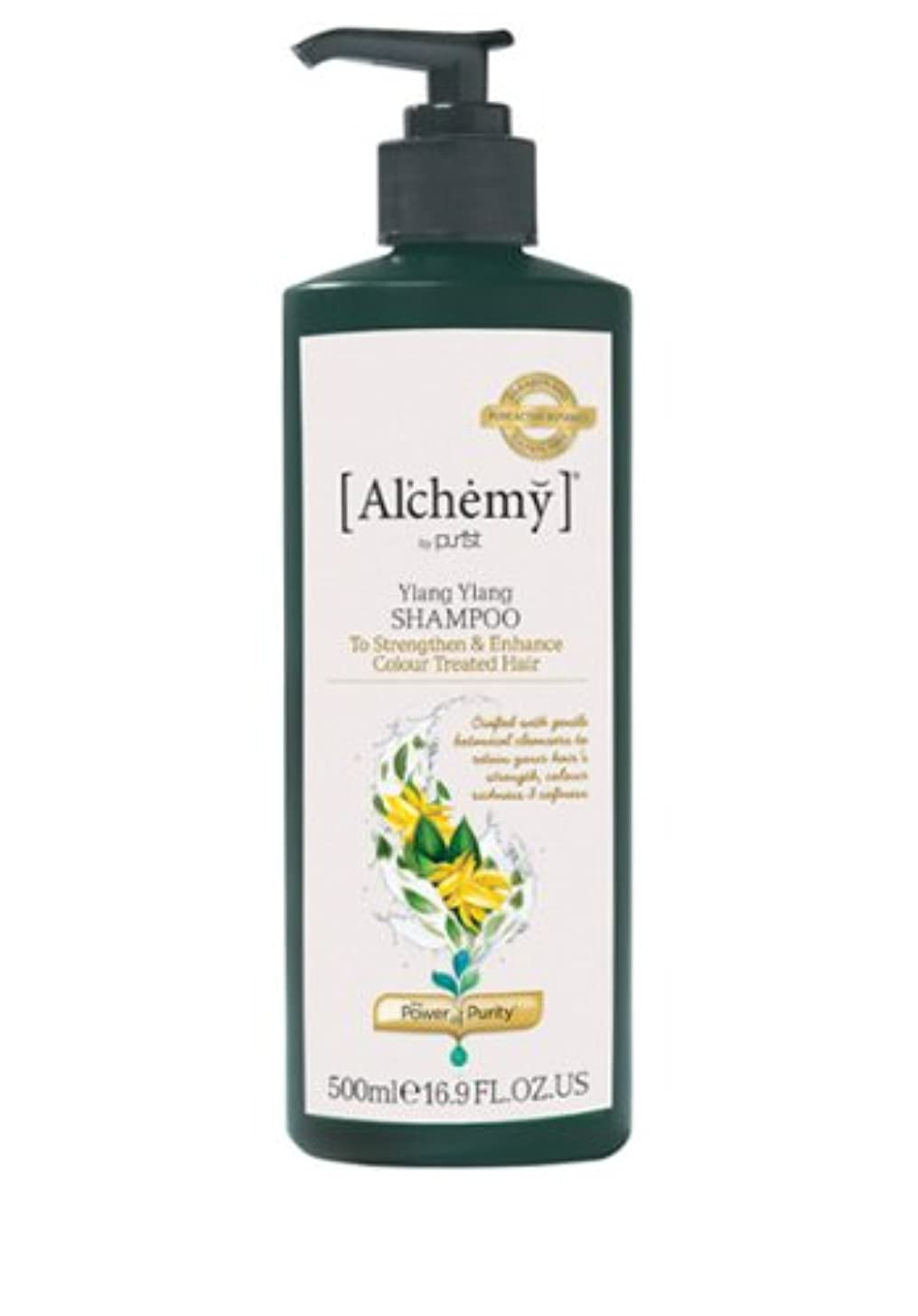 中傷ビン彼ら【Al'chemy(alchemy)】アルケミー イランイランシャンプー(Ylang Ylang Colour Care Shampoo)(カラーした髪用)500ml