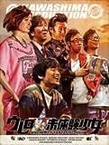 ウレロ☆未体験少女 豪華版 DVD-BOX 【テレビ東京 Loppi HMV限定】