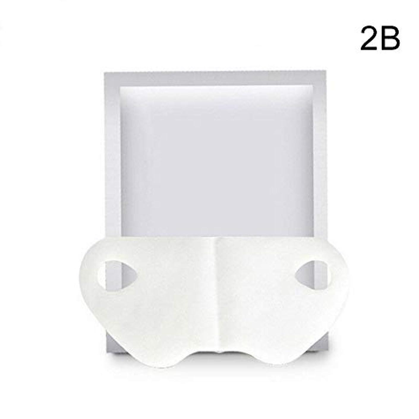 エレベーター堤防トレースProfeel  保湿フェイスファーミングマスクをホワイトニングするV字型スリミングフェイスマスク