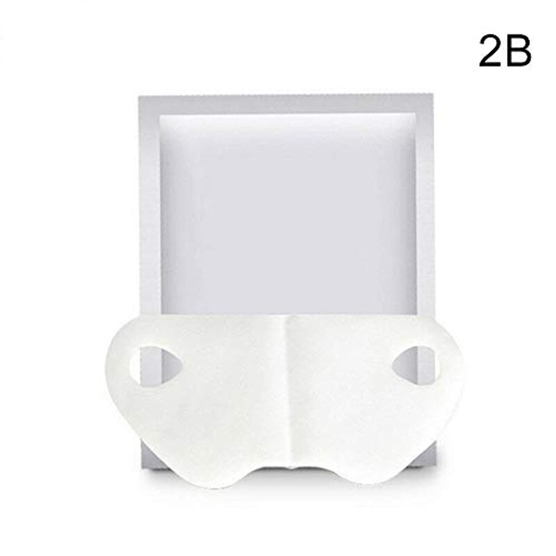 タックル聡明苦Profeel  保湿フェイスファーミングマスクをホワイトニングするV字型スリミングフェイスマスク