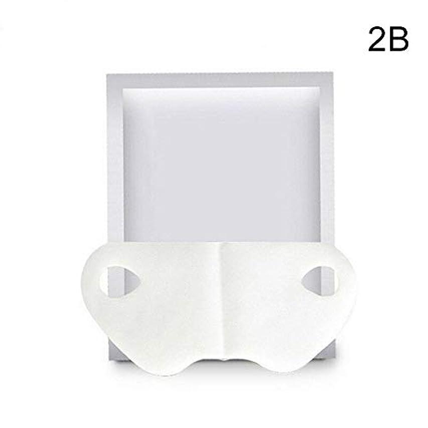 脳列挙する試用Tenflyer  保湿フェイスファーミングマスクをホワイトニングするV字型スリミングフェイスマスク