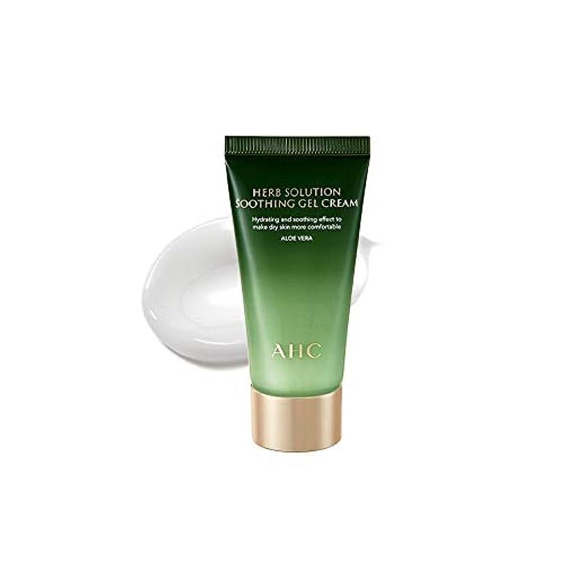 食欲全体にアンデス山脈[ギフト付き] AHC ハーブ ソリューション スージング ジェル クリーム アロエベラ 50ml / AHC Herb Solution Soothing Gel Cream Aloe Vera 50ml