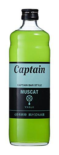 キャプテン マスカット 600ml
