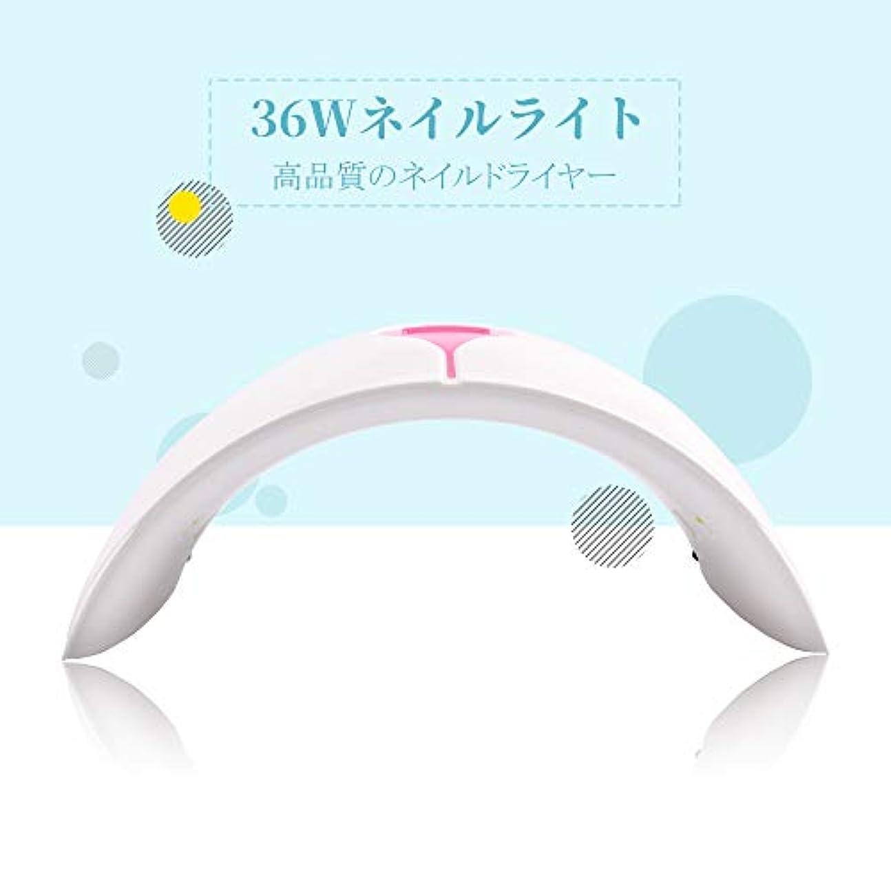 講義特権別れるPHOENIXY 36Wネイルライト 人感センサー LED/UVライト 15pcs UVライト 硬化用ネイルランプ すべてのゲルに対応 プラグ付き ネイルドライヤー ネイルアート用品