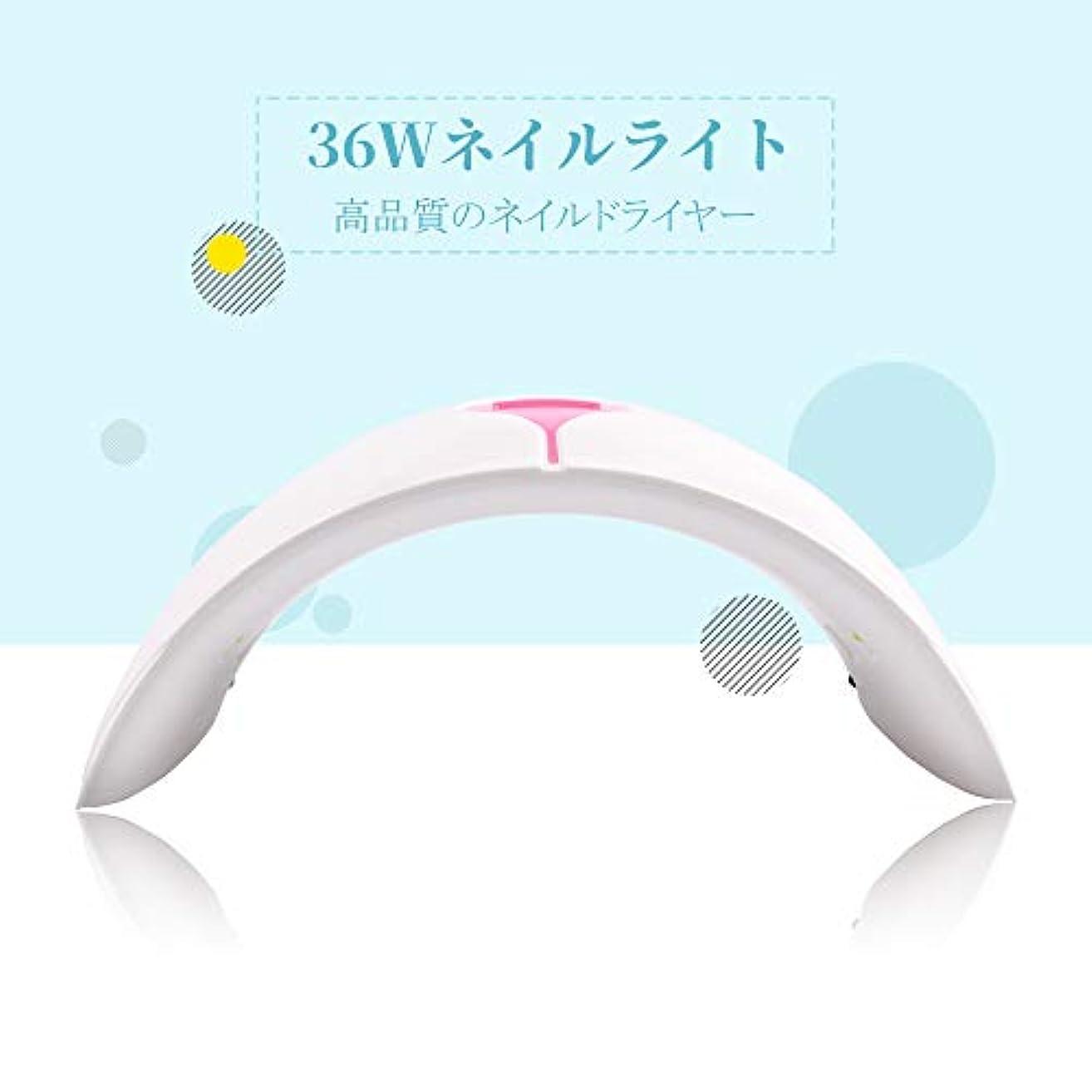 みなさん途方もない子猫PHOENIXY 36Wネイルライト 人感センサー LED/UVライト 15pcs UVライト 硬化用ネイルランプ すべてのゲルに対応 プラグ付き ネイルドライヤー ネイルアート用品