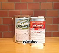 東日本塗料 ソルエポ90 6kgセット※印の色は、隠ぺい力が劣ります 下塗りに白色の塗装を推奨 B-5 シルバーグレー