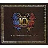 MONSTER HUNTER FRONTIER 10TH ANNIVERSARY SPECIAL GOODS ORIGINAL MUSIC COLLECTION