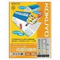コクヨ インクジェットプリンタ用紙 スーパーファイングレード 両面印刷用 A4 1冊(100枚)