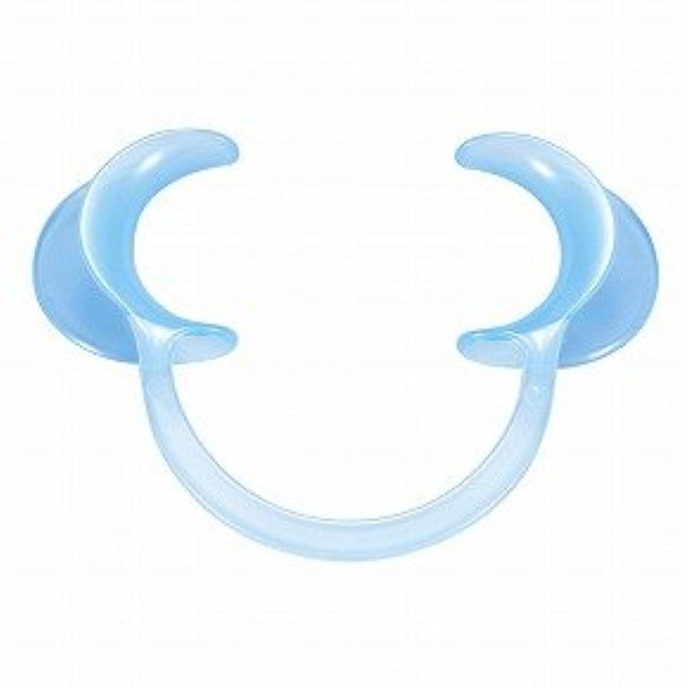 分注するプレート効率歯科 ホワイトニング用 チークリトラクター