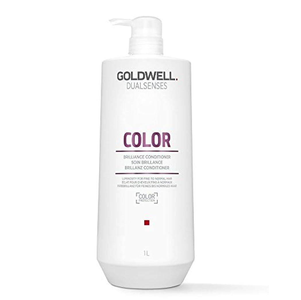 昆虫住むマイクゴールドウェル Dual Senses Color Brilliance Conditioner (Luminosity For Fine to Normal Hair) 1000ml