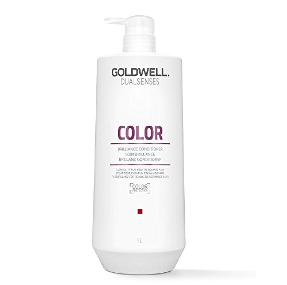ワーカー辞書ダブルゴールドウェル Dual Senses Color Brilliance Conditioner (Luminosity For Fine to Normal Hair) 1000ml