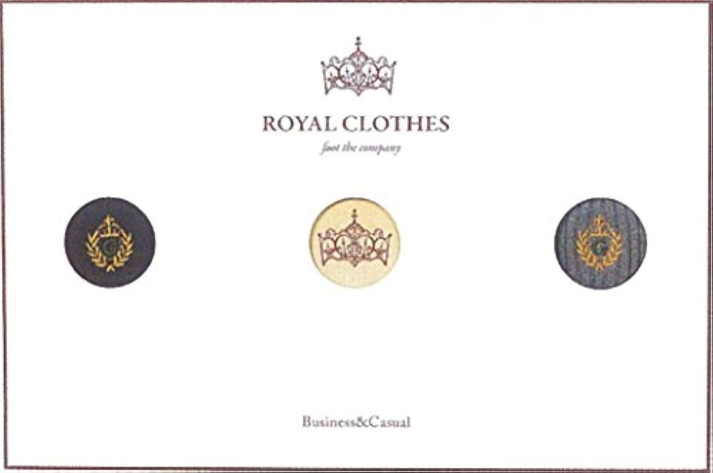 紳士刺繍カジュアルソックス2P L09-7233 (3488-85)