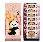 パンダのシュガーバターサンドの木 7個入