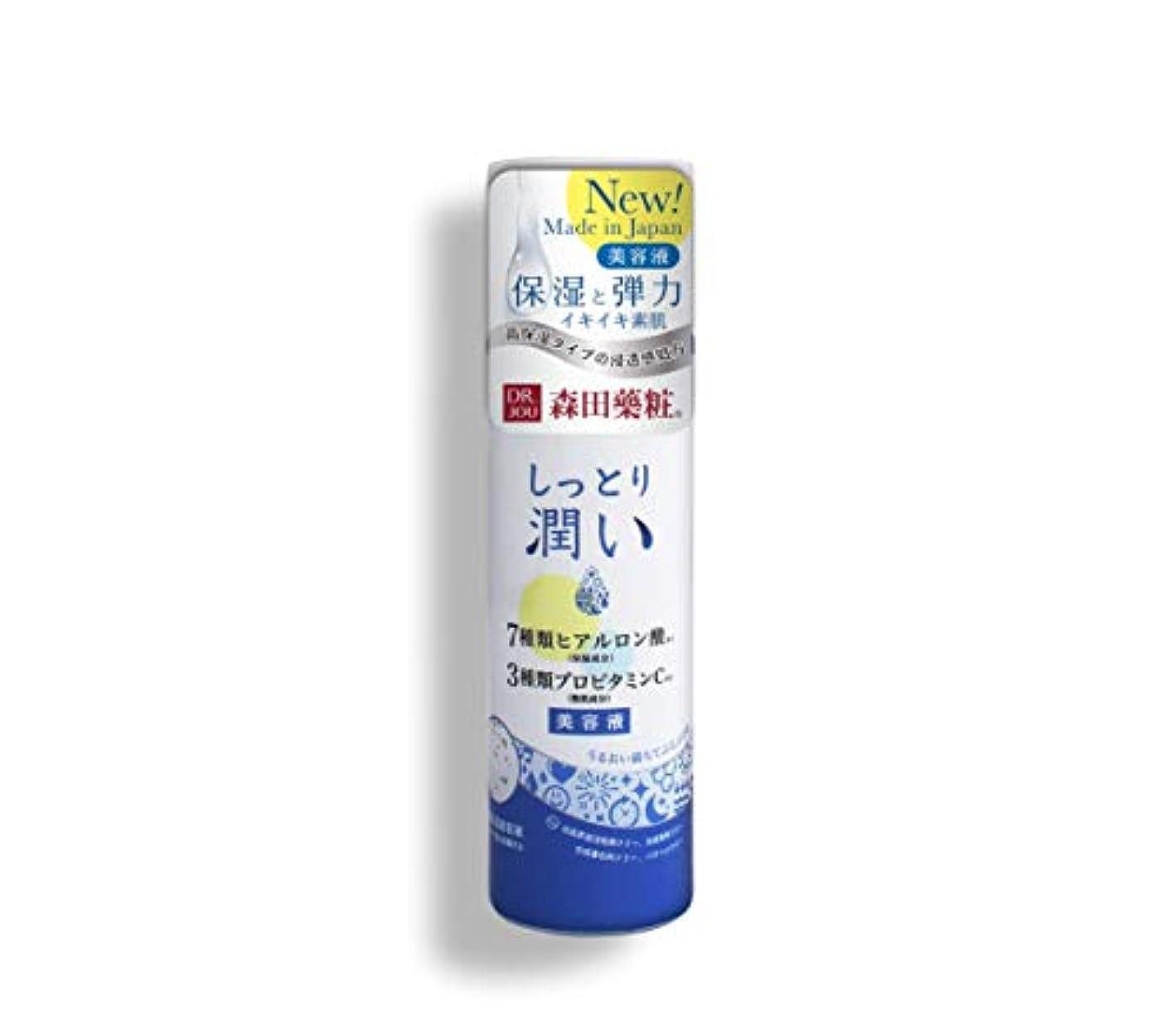 ヒゲガイドラインキロメートル【森田薬粧】DR.JOU しっとり 潤い 美容液 (110ml)