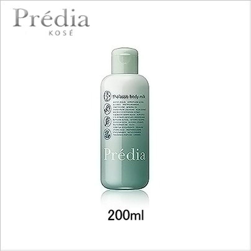 ギャロップひらめき縮約コーセー プレディア タラソ ボディミルク 200mL