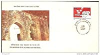 First Day Cover 13 Apr.'94 75th Anniv. of Jallianwala Bagh Massacre.(FDC-1994)