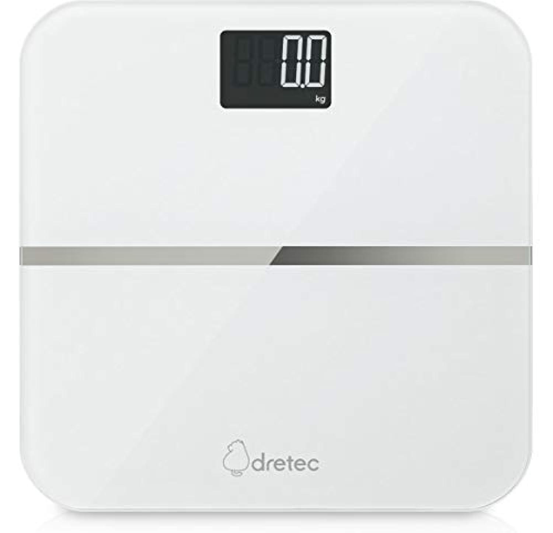 dretec(ドリテック) 体重計 200kgまで計れる ヘルスメーター デジタル バックライト ステップオン 乗ると自動で測定開始 BS-200BK(ホワイト)