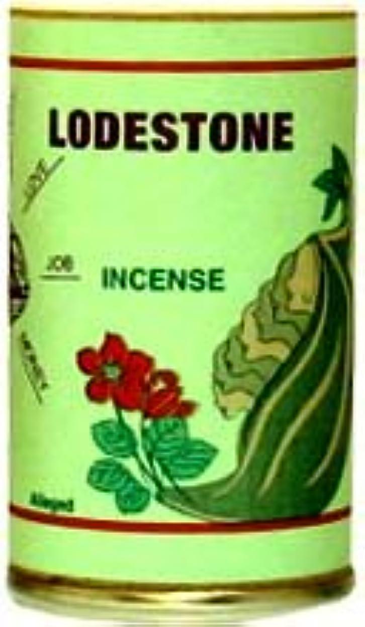 深める倒産奨励7姉妹Incense Powder Lodestone
