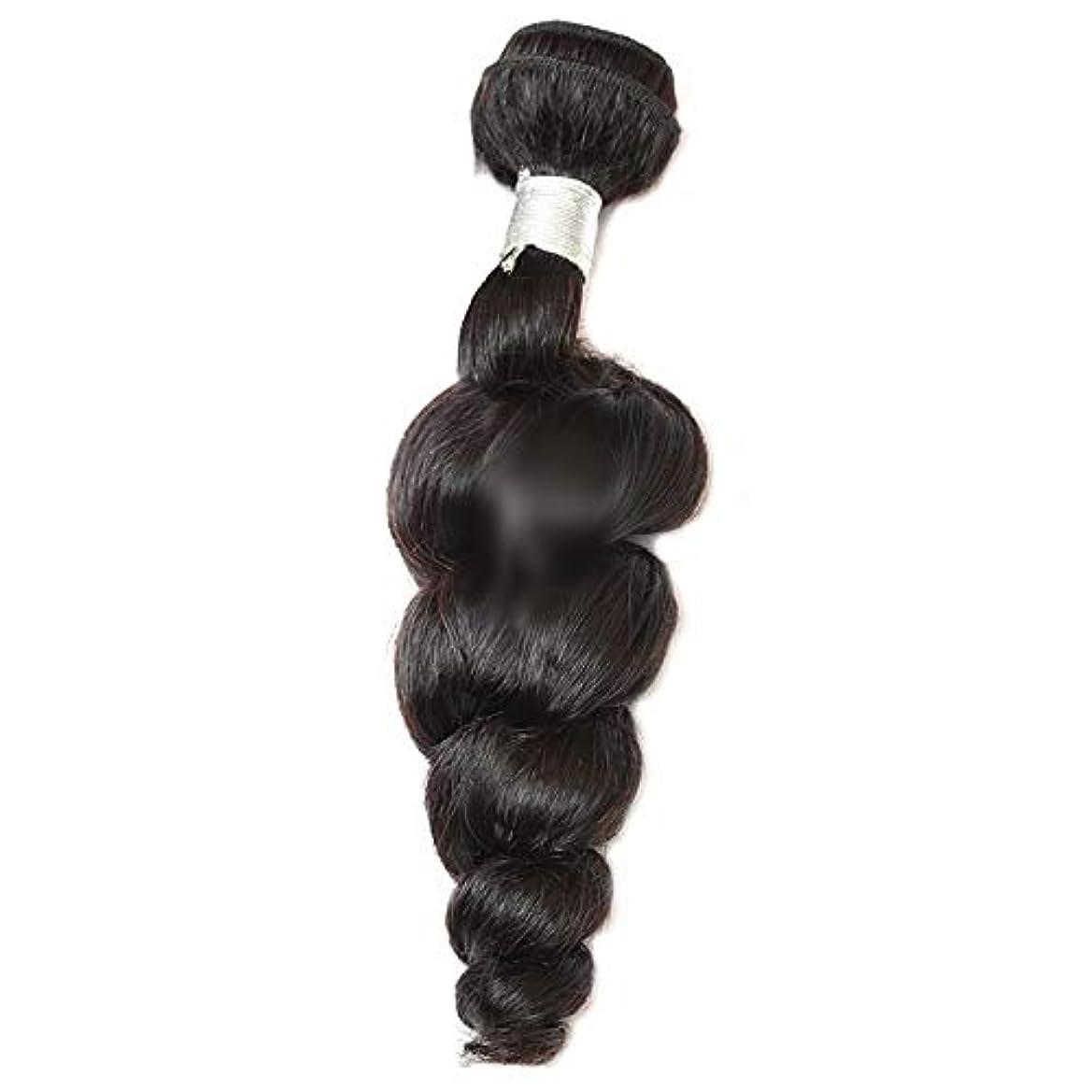 精緻化重力求めるHOHYLLYA 8aブラジル髪バンドルバージンルースウェーブ人間の毛延長ナチュラルブラックカラーロールプレイングかつら女性の自然なかつら (色 : 黒, サイズ : 26 inch)