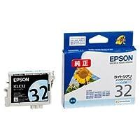 (まとめ) エプソン EPSON インクカートリッジ ライトシアン ICLC32 1個 【×4セット】 〈簡易梱包